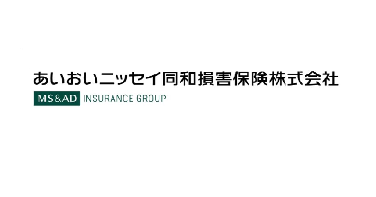 損害 株式 保険 同和 会社 あいおい ニッセイ